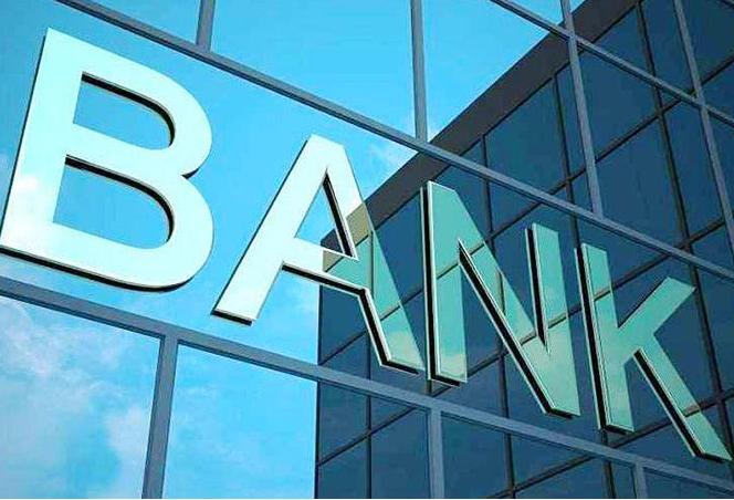 2019世界五百强银行排名 全球54家银行上榜,中国工商位列第一