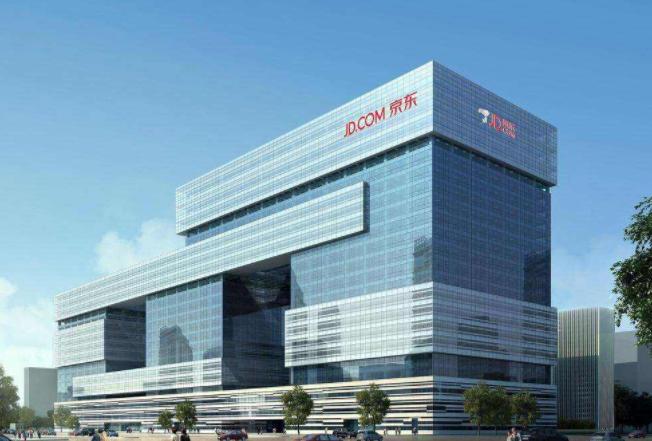 世界500强互联网企业排名 中国上榜四家,京东排名高于阿里巴巴
