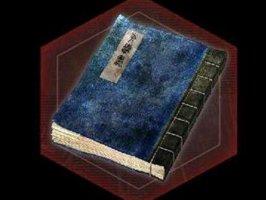 歷史失傳10大古書排行榜:第一華佗所著第五專門研究長生