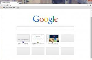 PC端瀏覽器排行榜2020 谷歌瀏覽器依舊位列榜首