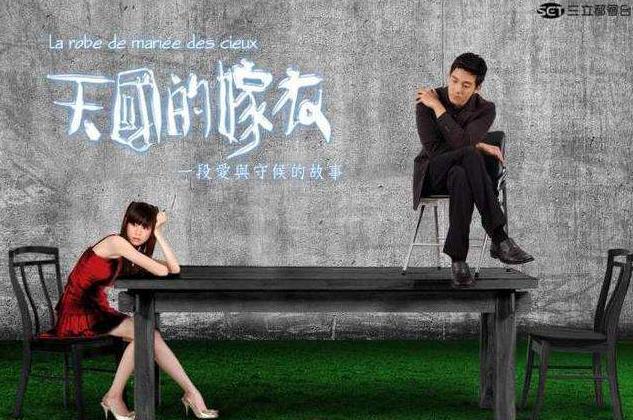 火爆一时的经典台湾偶像剧 青春的回忆,这些剧你看过几部