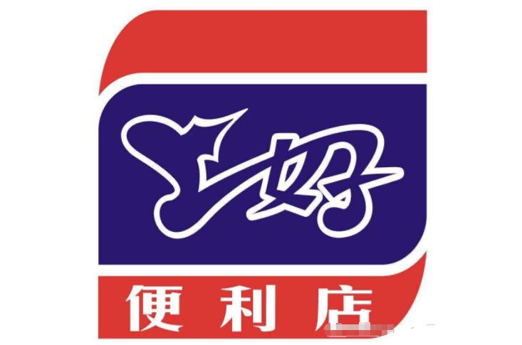 广东十大便利店排名 美宜佳知名度最高,你最爱哪个品牌呢