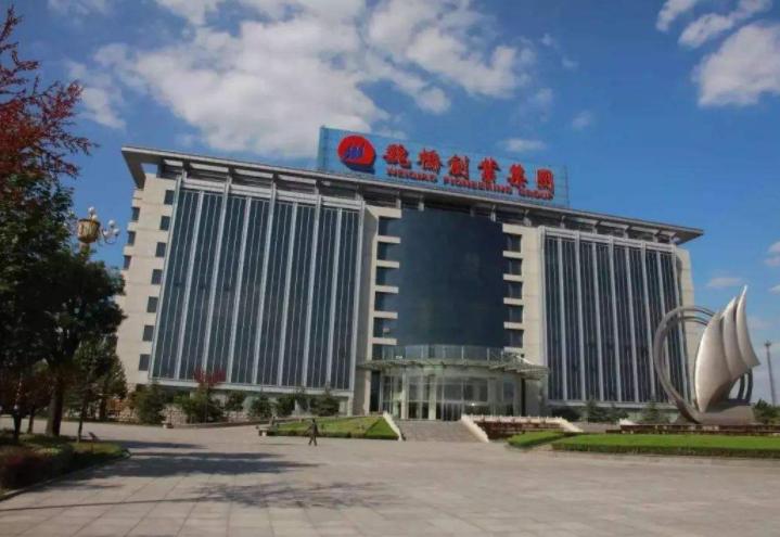 2019山东民营企业品牌百强排名 魏桥集团连续多年高居榜首