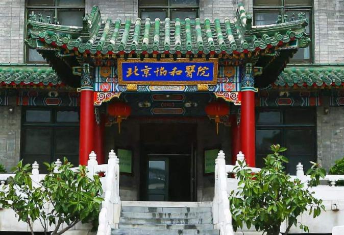 中国最好的医学类大学排名 知名医科大学top100名单