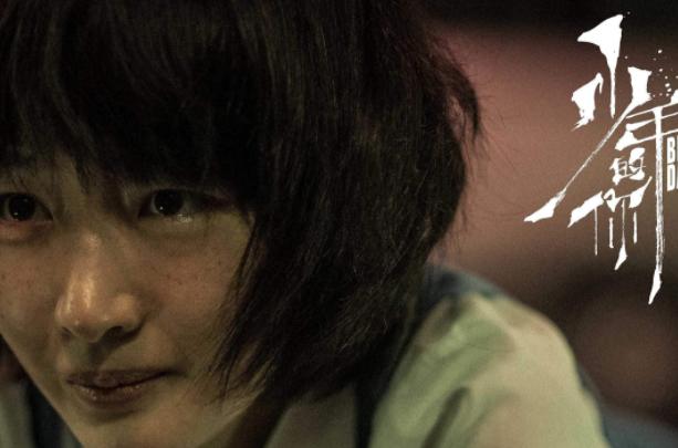 电影推荐2020豆瓣高分排行榜:2020必看电影排行榜