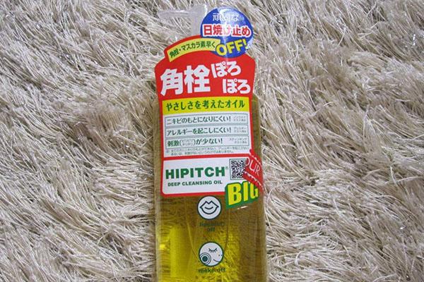 日本卸妆油排行榜