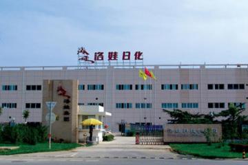 2019优秀日化公司排行榜 爱茉莉位列第一,中国企业占比最高
