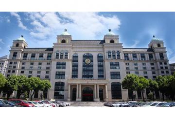 2019无锡百强民营企业 海澜集团排第一,扬子江船业位于前列
