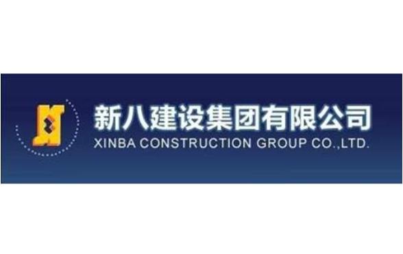 2019武汉民企排行榜 纳税过亿企业超半数,九州通集团列榜单首位
