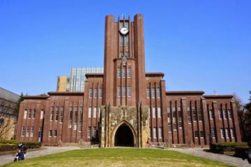 2020QS亚洲大学排行榜 新加坡国立大学排第一,清华屈居第四