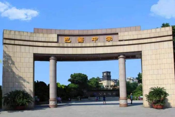 全国百强中学排名 中国实力最强的中学top100名单