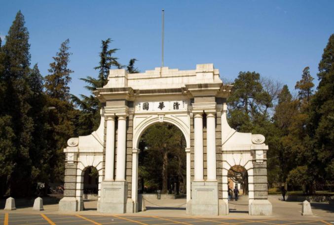全国985工程大学名单 清华北大高居前列,国内顶尖大学全都在这里
