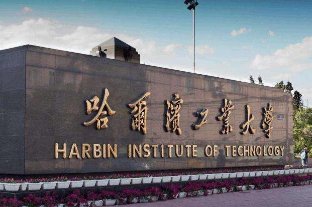 中国理工类211大学排名 40所高等院校上榜,清华大学位列第一