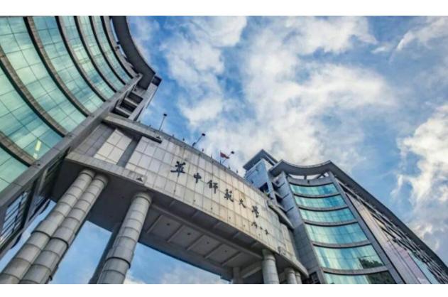 中国师范类大学百强排名 百所名校上班,北京师范高居第一
