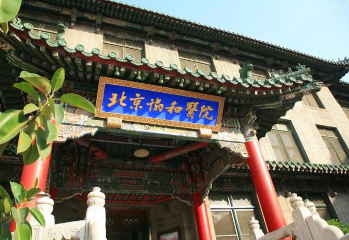 中国百强医院榜单 中国声誉最好的医院排名