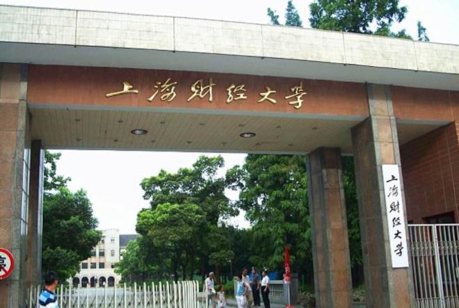 上海本科院校排行榜 39所大学上榜,复旦大学位列综合类第一