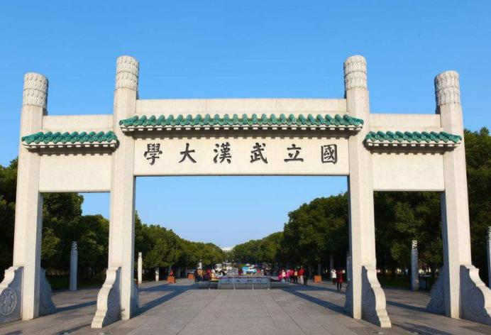 2021湖北省大学排行 71所高等院校上榜,武汉大学位列第一