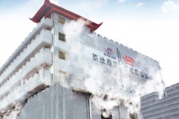 2019中国轻工业百强企业名单 海尔集团位列第一,多个知名家电企业上榜