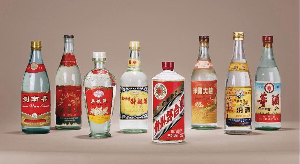 2020中国白酒排行榜 茅台多款上榜