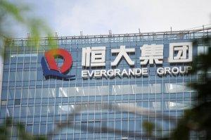 2019中国房地产百强企业排名 恒大第一 融创上榜