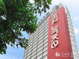 2019中国西部区域房地产50强企业排名 龙湖集团上榜前三