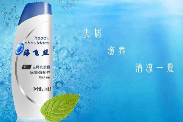 丝蕴洗发水_2020洗发水品牌排行榜:海飞丝、沙宣、清扬上榜_排行榜123网