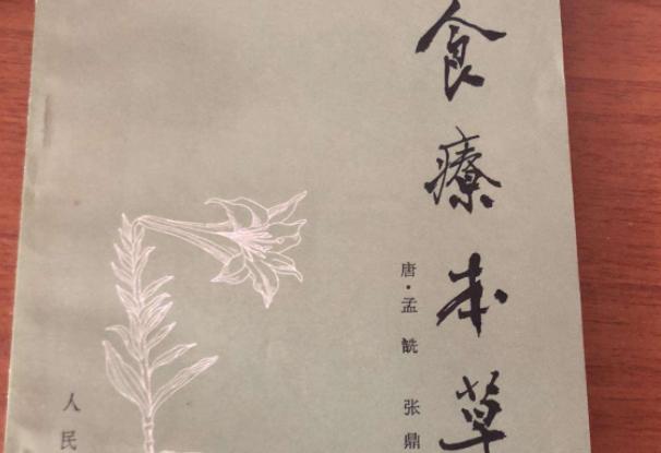 中国十大医书排名:黄帝内经、脾胃论、神农本草经上榜