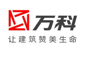 2020一月中国房地产企业操盘金额榜前100榜单 房企面临寒冬