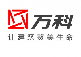 2020一月中國房地產企業全口徑金額銷售榜前100榜單 萬科最高