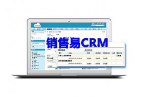 2020远程办公/云办公CRM前十 销售易口碑最佳