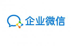 2020远程办公/办公即时通讯( im )软件前十 企业微信做出大更新