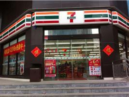 中国十大便利店排名:711第一,第四是东莞本土零售巨鳄