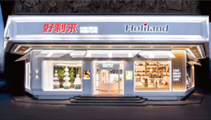 2019中國亚洲久久无码中文字幕烘焙甜點品牌排行榜:好利來榮登榜首,幸福西餅上榜