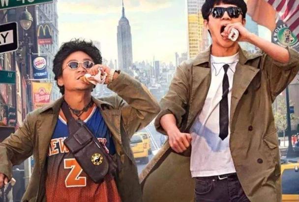 全球最搞笑电影排行:疯狂动物城、人在囧途纷纷上榜