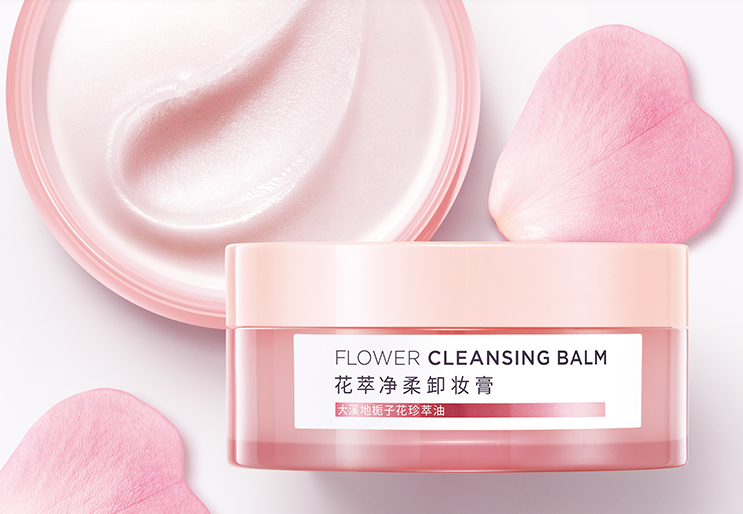 全球十大卸妆膏排行榜 深入肌底清洁,让面部透彻白皙