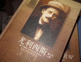 20世纪最伟大文学作品 20世纪最伟大的文学巨著有哪些