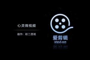電腦視頻剪輯軟件排名 lightworks上榜 第一獨創性強