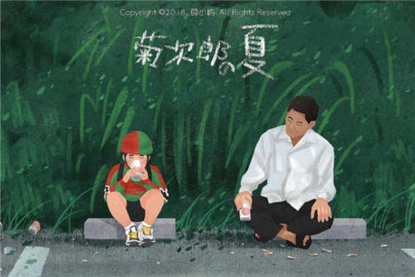 日本文艺片电影推荐 排名前十的电影有哪些