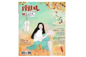 言情杂志排行榜 十大国内青春言情杂志推荐