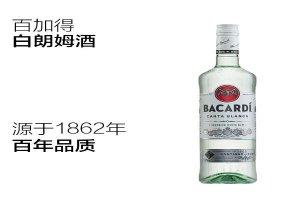 世界十大奢侈名酒 第一是世界最大的家族私有烈酒厂商