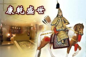 中國古代5大盛世 中國歷史盛世排名