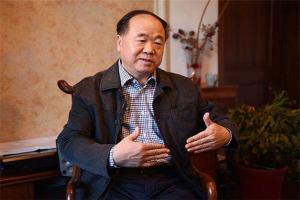 中國文學作家排行榜 莫言殘雪上榜第三曾被評年度文化人物