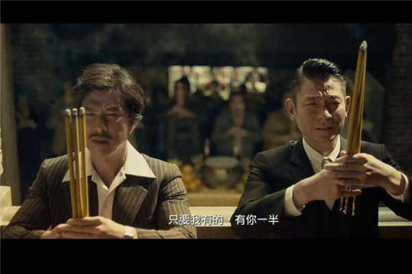 刘德华十大经典电影排行榜