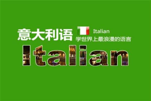 世界热门语言排行榜