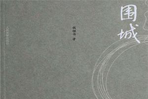 中国有哪些好看的文学小说 国内值得一看的文学作品有哪些