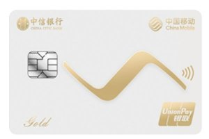 中信银行信用卡排行榜 中信银行信用卡哪种比较好