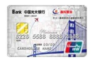 光大银行信用卡排行榜 光大信用卡申请哪个好