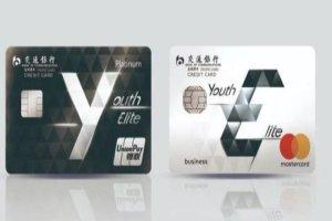 交通银行信用卡排行榜 银行信用卡哪种最好用
