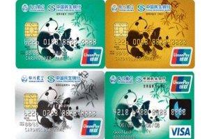 民生银行信用卡排行榜 民生银行哪些信用卡值得办