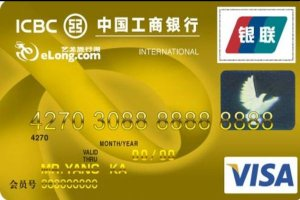 工商银行信用卡排行榜 十大工行信用卡推荐